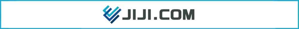 JiJi.com-News-Japan-banners